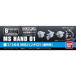 BUILDERS PARTS MS HAND 01 1/144