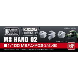 BUILDERS PARTS MS HANDS 02 ZEON 1/100
