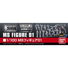 BUILDERS PARTS MS FIGURE 01 1/100