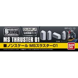 BUILDERS PARTS MS THRUSTER 01