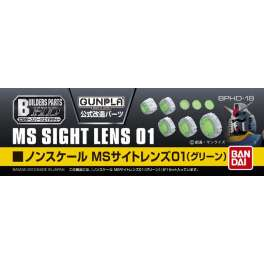 BUILDERS PARTS SIGHT LENS GREEN