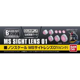 BUILDERS PARTS SIGHT LENS PINK