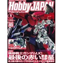HOBBY JAPAN August 2014