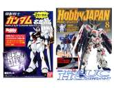 HOBBY JAPAN 08 2016 + RX-93 CLEAR MINI KIT