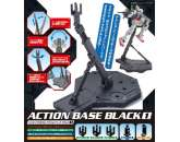 GUNDAM ACTION BASE 1 BLACK