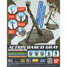 GUNDAM ACTION BASE 1 GRAY