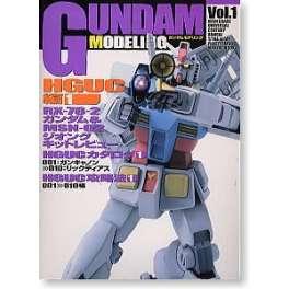 GUNDAM MODELING VOL.01